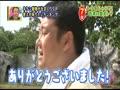 イカさま☆タコさま 世界の超キケン&巨大動物でまくりSP 無料動画~2012年11月15日