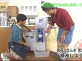 男子ごはん 無料動画~スパイシーチキンのせドライカレー~2012年11月18日