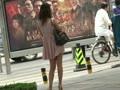 【数量限定】街撮り美女025「強風風チラ・薄ヒラワンピース」